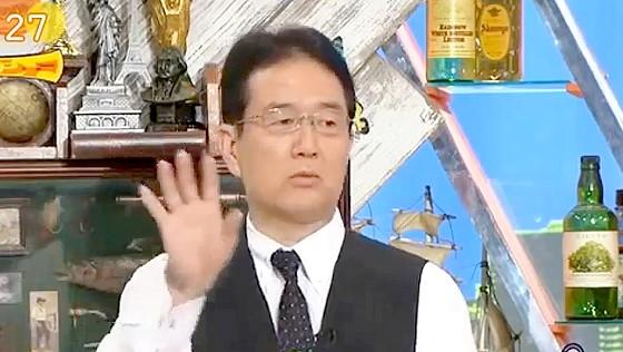 ワイドナショー画像 犬塚浩弁護士がタックスヘイブンの歴史と現状を解説 2016年4月10日
