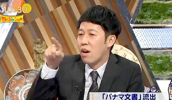 ワイドナショー画像 小籔千豊「タックスヘイブンで税金逃れをしないと富の集中はあり得ない」 2016年4月10日