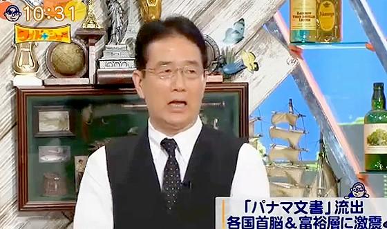 ワイドナショー画像 犬塚浩弁護士「マネーロンダリングを防ごうという協力は進んでいるが、タックスヘイブンを利用する政治家もいる」 2016年4月10日