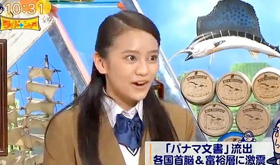 ワイドナショー画像 ワイドナ女子高生の岡田結実が父・岡田圭右の家での様子を語る 2016年4月10日