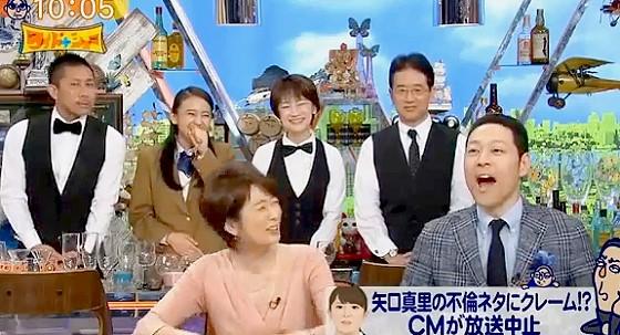 ワイドナショー画像 東野幸治が松本人志にツッコミ 2016年4月10日