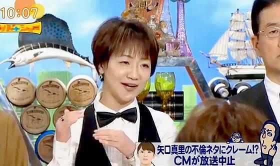 ワイドナショー画像 長谷川まさ子 矢口真里のCMに対するネットの影響力について解説 2016年4月10日
