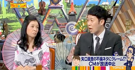 ワイドナショー画像 小籔千豊「ネット社会の韓国での不幸な出来事を今の日本が追いかけている」 2016年4月10日