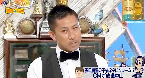 ワイドナショー画像 前園真聖「矢口CM打ち切りはキャスティング時点でのリスクマネージメントが甘かった」 2016年4月10日