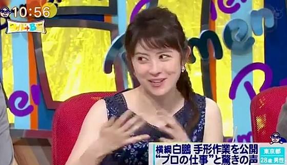 ワイドナショー画像 宮澤エマ「何百枚も手形を押す白鳳さんはすごい」 2016年4月24日