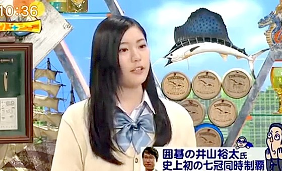 ワイドナショー画像 ワイドナ現役高校生で女流棋士の竹俣紅が「囲碁の7冠達成はテニスのグランドスラムを制覇し続けるのに等しい」 2016年4月24日