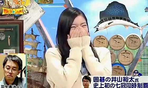 ワイドナショー画像 ワイドナ現役高校生 竹俣紅が夢中で羽生善治の話をする 2016年4月24日