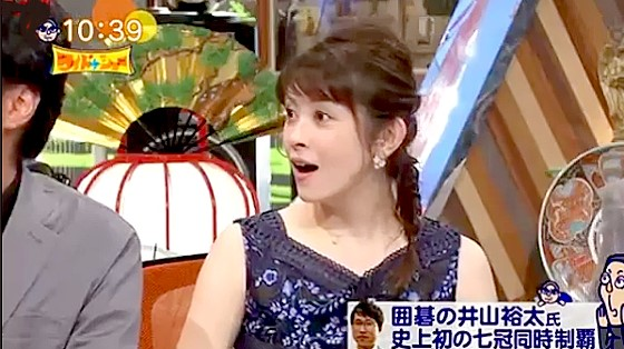 ワイドナショー画像 一局で2キロ体重が落ちるという竹俣紅の言葉に宮澤エマが驚きの表情 2016年4月24日