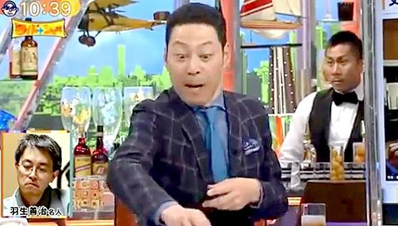 ワイドナショー画像 羽生善治の手が震える様子を東野幸治が真似 2016年4月24日