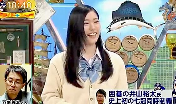 ワイドナショー画像 ワイドナ現役高校生 竹俣紅が羽生善治のあるある話を紹介 2016年4月24日