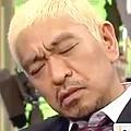 ワイドナショー画像 松本人志「熊本地震の被災者に向けたメッセージを売名行為だと叩く層の罪は大きい」 2016年4月24日