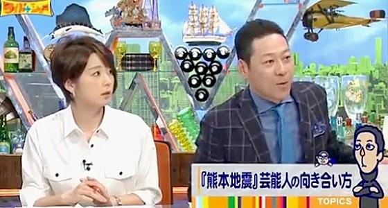 ワイドナショー画像 秋元優里アナ 東野幸治が熊本地震の芸能人の向き合い方について聞く 2016年4月24日