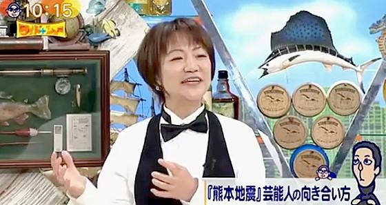ワイドナショー画像 長谷川まさ子がネット上の「少数の口うるさい人たち」について苦言 2016年4月24日