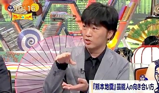 ワイドナショー画像 スピードワゴン小沢一敬「マンガや映画の主人公はネットで悪口を書くようなことはしない」 2016年4月24日