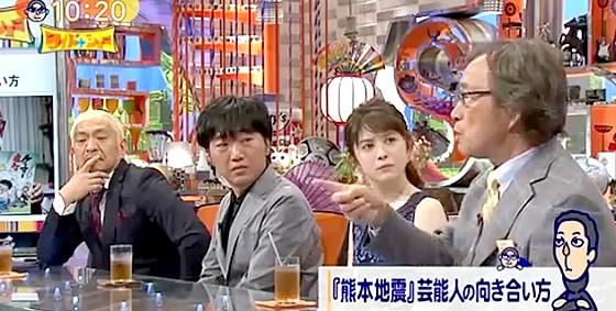 ワイドナショー画像 松本人志 スピードワゴン小沢一敬 宮澤エマ 武田鉄矢 2016年4月24日