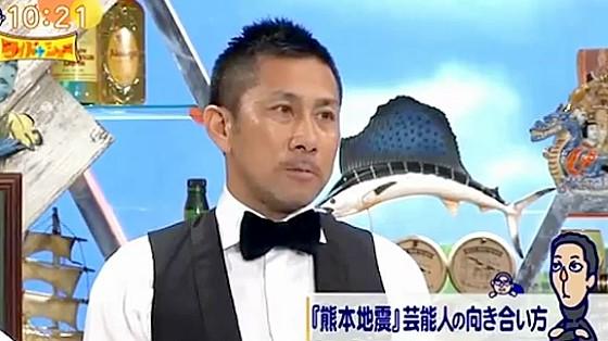 ワイドナショー画像 前園真聖「今、熊本ではサッカーができる状況ではないが、いずれ機を見てやれることをしたい」 2016年4月24日