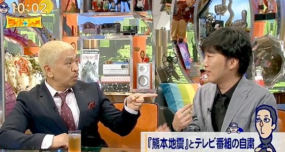 ワイドナショー画像 松本人志 スピードワゴン小沢一敬が震災時の番組自粛について聞かれるが勘違いして麻雀の強さについて答える 2016年4月24日