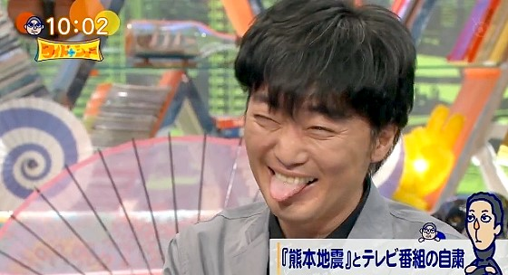 ワイドナショー画像 スピードワゴン小沢一敬がトンチンカンな答えをして舌を出す 2016年4月24日