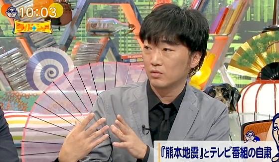 ワイドナショー画像 スピードワゴン小沢一敬がホリエモン発言の顛末を語る 2016年4月24日