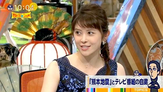 ワイドナショー画像 宮澤エマ「日本のテレビ局は1局で何でもやるため、どの番組を自粛するかの判断は慎重になる必要がある」 2016年4月24日