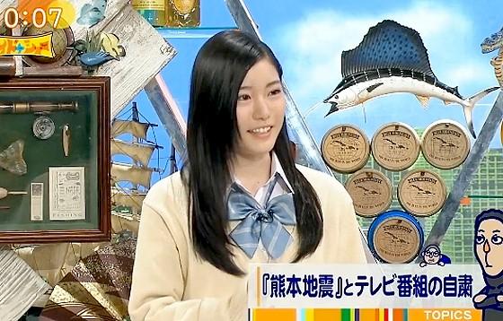 ワイドナショー画像 ワイドナ現役高校生の竹俣紅が震災時の大食い番組に不快感 2016年4月24日