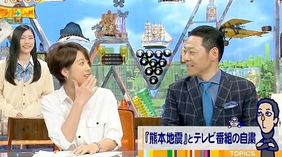 ワイドナショー画像 秋元優里アナが不謹慎にならない芸人の基準を聞き松本人志が落ち込む 2016年4月24日