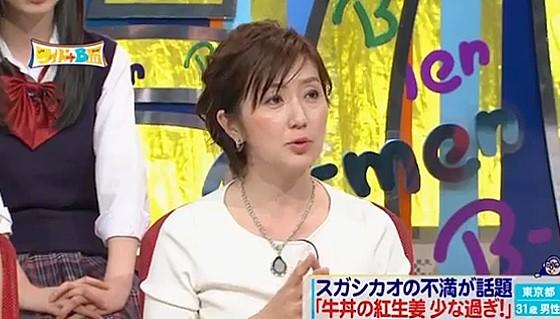 ワイドナショー画像 佐々木恭子アナが「かけすぎ部」スガシカオ部長の活動を紹介 2016年5月1日