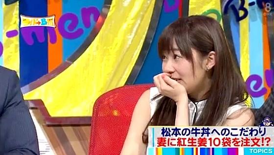ワイドナショー画像 牛丼の紅生姜を10袋頼んだ松本人志に指原莉乃が「かけすぎ部の部員ですか」 2016年5月1日