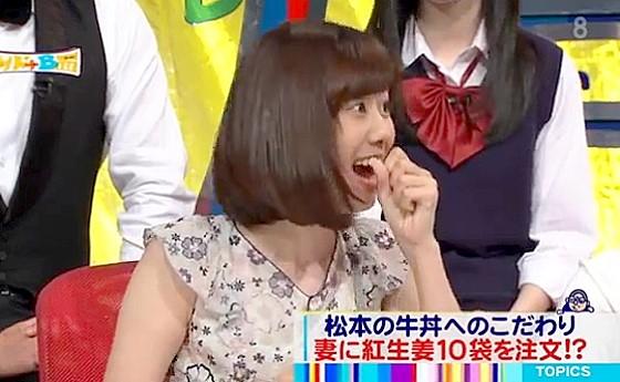 ワイドナショー画像 山崎夕貴アナが松本人志に「牛丼屋で紅生姜10袋を頼むのはすっごい恥ずかしい」 2016年5月1日