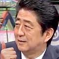 ワイドナショー画像 安倍晋三首相が公営カジノ実現の長所と短所について解説「ギャンブル依存症や反社会勢力の問題がある」 2016年5月1日
