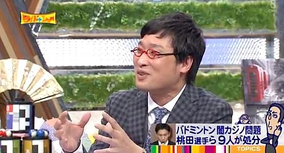 ワイドナショー画像 南海キャンディーズ 山里亮太「反社会勢力の資金源となる闇カジノへの出入りは許されない」 2016年5月1日