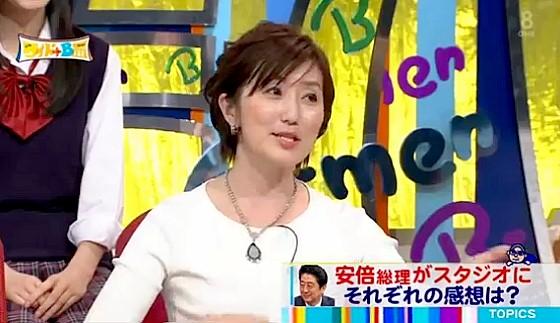 ワイドナショー画像 ワイドナB面 佐々木恭子アナウンサー 2016年5月1日