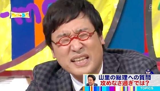 ワイドナショー画像 南海キャンディーズ山里亮太「クソみたいな質問してしまった」 2016年5月1日