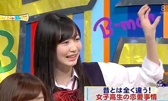 ワイドナショー画像 ワイドナ現役高校生の岡本夏美がミックスチャンネルを紹介 2016年5月1日