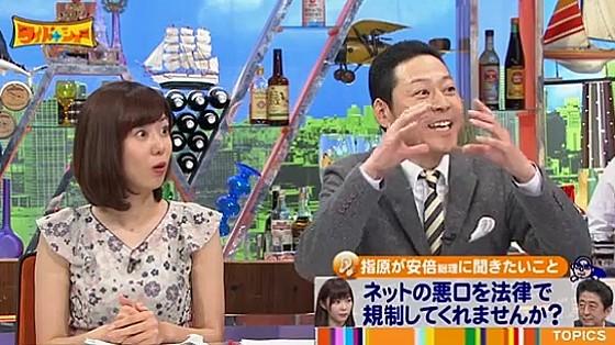 ワイドナショー画像 山崎夕貴アナ 東野幸治が安倍晋三総理に「どんな言葉に傷ついたりとかするんですか」 2016年5月1日