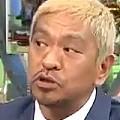ワイドナショー画像 松本人志が安倍晋三総理の出演を控えインフルエンザをうつさないように配慮して家に帰らなかった話を美談として紹介。 2016年5月1日