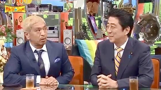 ワイドナショー画像 松本人志「本番前に挨拶もできない状況で怒ってないか」安倍晋三「そんなことはないですよ」 2016年5月1日