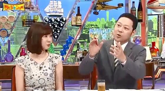 ワイドナショー画像 東野幸治が安倍晋三にワイドナショーという番組を説明 2016年5月1日