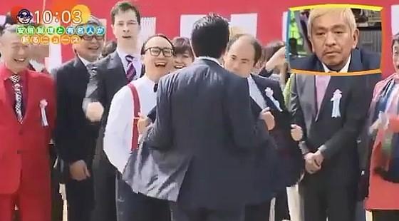 ワイドナショー画像 トレンディエンジェルのネタを真似する安倍晋三総理 2016年5月1日