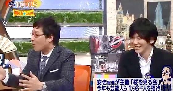 ワイドナショー画像 南海キャンディーズ山里亮太が安倍晋三に「デイブ・スペクターと友だち感覚は否定した方がいい」 2016年5月1日