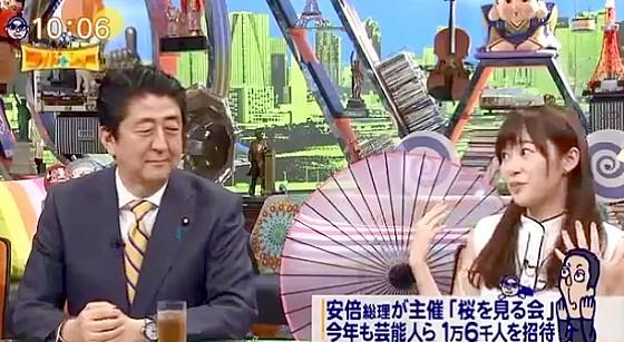 ワイドナショー画像 指原莉乃が安倍晋三総理主催の桜を見る会でのHKT48メンバーのダジャレエピソードを話す 2016年5月1日