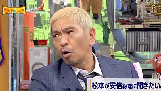 ワイドナショー画像 松本人志「おじいちゃんが満足する日本にしないと未来はない」 2016年5月1日