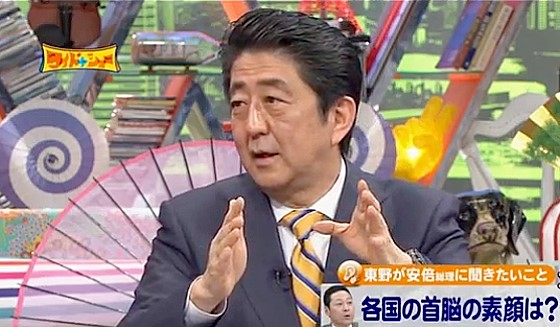 ワイドナショー画像 安倍晋三が混沌とする世界における日本が果たす役割を説明 2016年5月1日