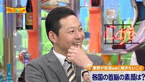 ワイドナショー画像 東野幸治が安倍総理に「サミットでの各国首脳の裏の顔は」と質問 2016年5月1日