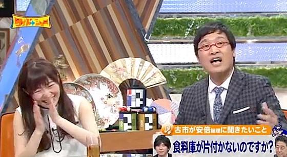 ワイドナショー画像 指原莉乃 南海キャンディーズ山里亮太が安倍首相の奥さんに「家で非難するのはやめてあげて」 2016年5月1日