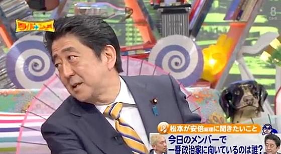 ワイドナショー画像 松本の「政治家に向いてるのは誰」の質問に「指原さん」と即答する安倍晋三首相 2016年5月1日