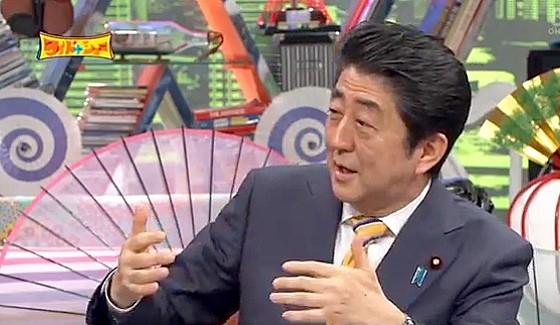 ワイドナショー画像 安倍晋三が自民党総裁の任期延長について尋ねられるも明言を避ける 2016年5月1日