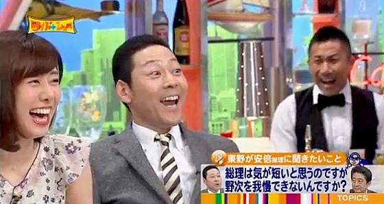 ワイドナショー画像 安倍晋三「あの野次は独り言だった」に東野幸治が大笑い 2016年5月1日