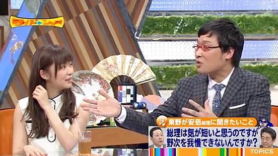 ワイドナショー画像 指原莉乃 南海キャンディーズ山里亮太が総理に「むちゃくちゃ野次られることが多いのでは」 2016年5月1日