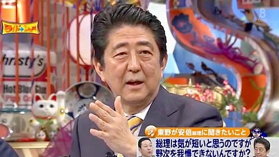 ワイドナショー画像 安倍晋三「のべつ幕なしに野次られると答えにくい」 2016年5月1日